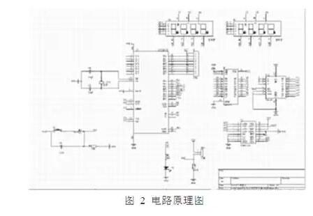 路灯控制器电路原理图