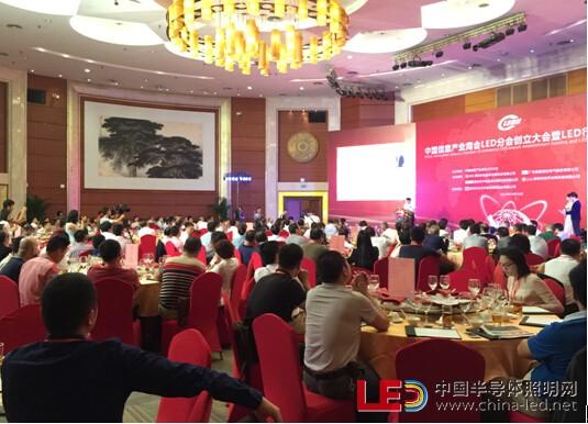 裕鑫丰光电_中国信息产业商会LED分会在深圳成立_中国半导体照明网