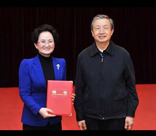 马凯出席国家新材料产业发展专家咨询委员会成立大会 吴玲受聘委员会委员