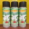 皮带防滑保护喷剂 皮带油