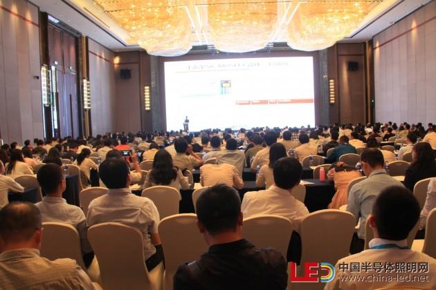 第二届全国宽禁带半导体学术会议在西宁开幕