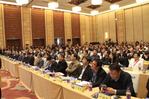 第十四届中国国际半导体照明论坛暨 2017 国际第三代半导体论坛在京盛大开幕
