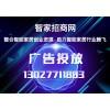 智能锁频道战略发布会暨2017智能锁中国行启动仪式隆重召开