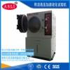 PCT高压加速寿命试验箱的用途