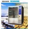 江苏箱式淋雨试验箱厂家价格