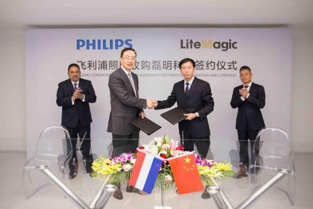 【新闻图片】飞利浦照明收购中国城市景观照明企业磊明科技