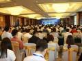 第三代半导体产业技术创新发展大会成功召开