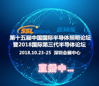 SSLCHINA & IFWS 2018将于十月在深圳开幕