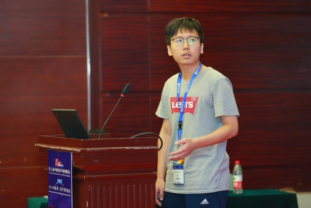 杨凌的学生