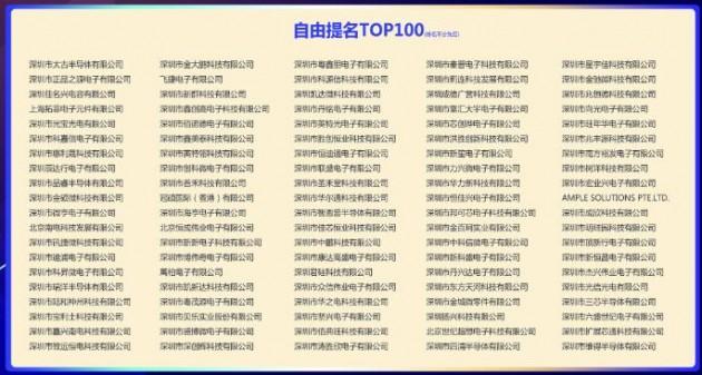 QQ截图20181214102102