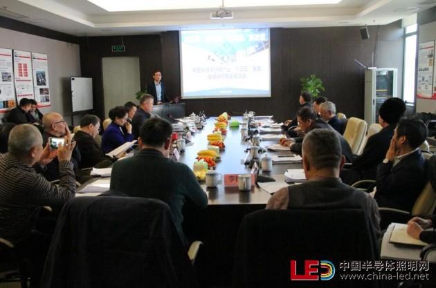 """中国半导体照明产业""""十四五""""发展专家座谈会在京召开"""
