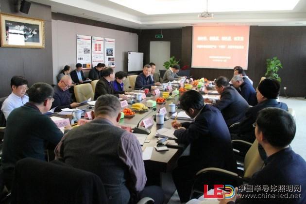 """中国半导体产业""""十四五""""发展专家座谈会在京召开"""