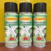 皮带防滑油 皮带保护喷剂