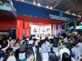 智能照明跨界生态圈共建讨论会6月10日在光亚展成功举办