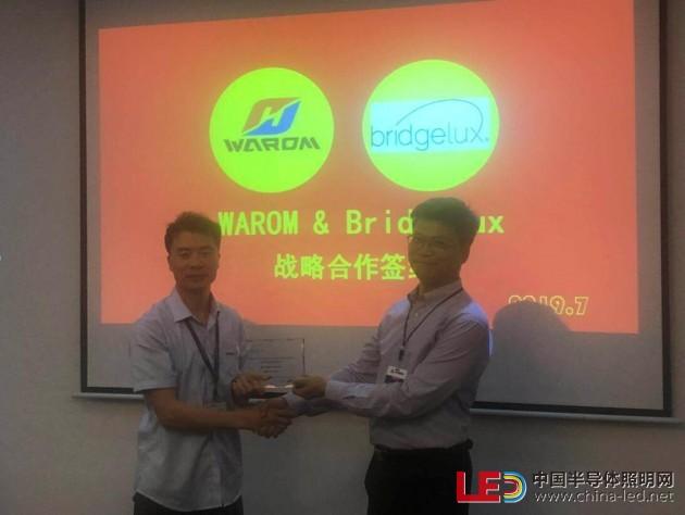 普瑞光电与华荣股份签署战略合作协议,深化特种照明市场合作