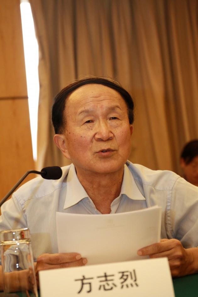 方志烈教授