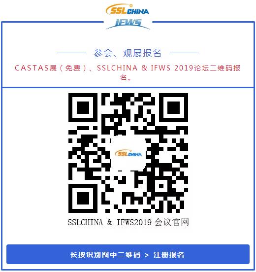 QQ截图20191105100721
