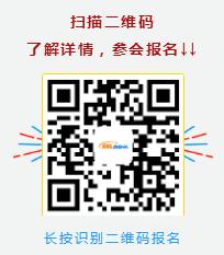QQ截图20191115094150