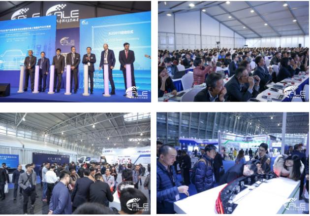 2020第十五届汽车灯具产业发展技术论坛暨第六届上海国际汽车灯具展览会(ALE)即将盛大开幕