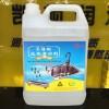 不锈钢光洁水 油污清洁剂