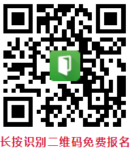 QQ截图20200318142952