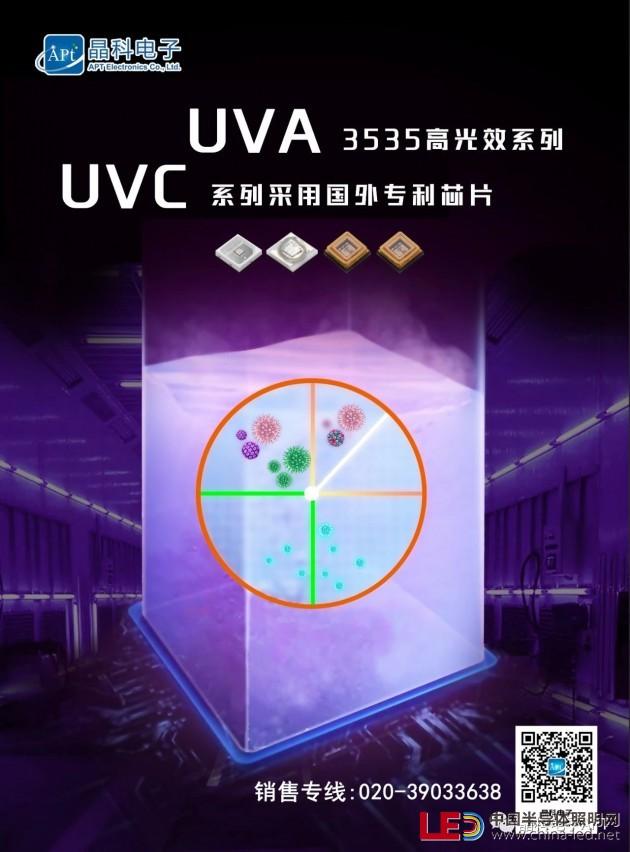 UV小课堂 如何预防或减轻紫外线对材料的降解