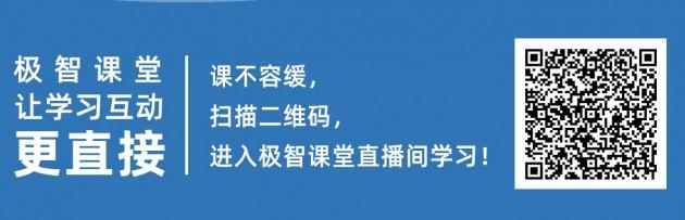 【极智课堂】浙江大学牟同升:紫外线剂量和光生物安全评价