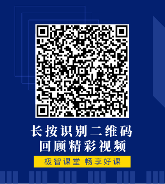 【极智课堂】朗拓蒋劲松:家禽养殖特种LED研发与推广