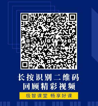 【极智课堂】广东质检院陈海波主任:儿童青少年健康光环境和产品(图文+视频)