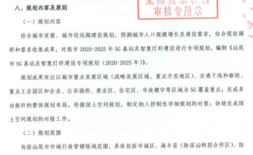 广东、江西、福建多地智慧灯杆项目招标