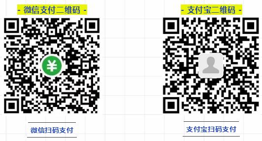 微信截图_20200507143530