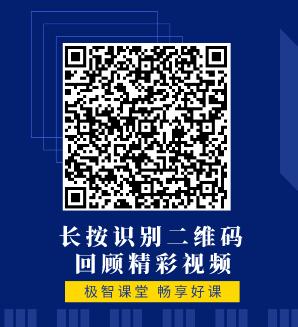 微信截图_20200511141010