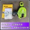 E-350/350kg鹰牌钢板吊具能使用5-6年,配件单卖