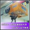 KAB-160ZW全行程气动平衡器,KHC全行程气动平衡器