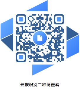 微信截图_20200608110026