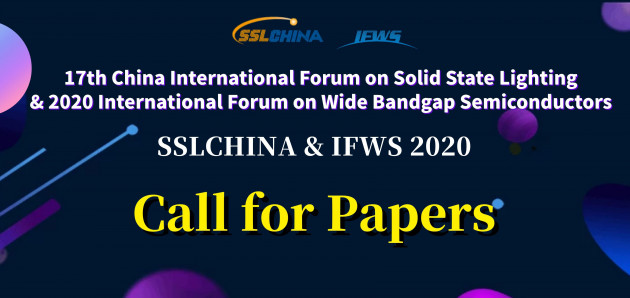 SSL-英文征文 Call for Papers