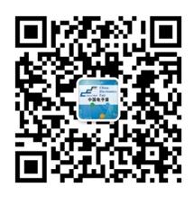 QQ截图20200914104733