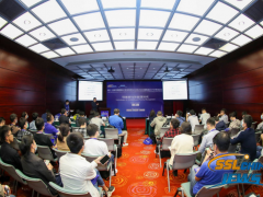 SSLCHINA2020:可靠性与热管理技术分会深圳召开