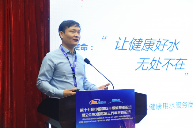 黄东明--开能健康科技集团股份有限公司产品总经理2