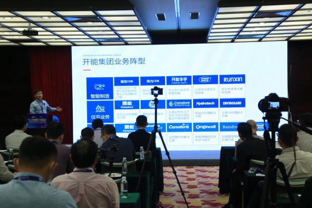 黄东明--开能健康科技集团股份有限公司产品总经理4