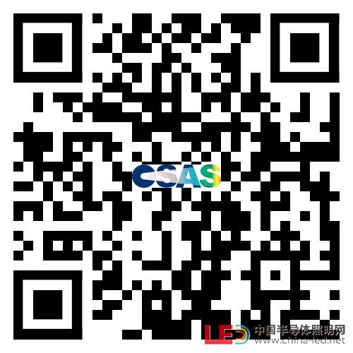 微信图片_20210129155910