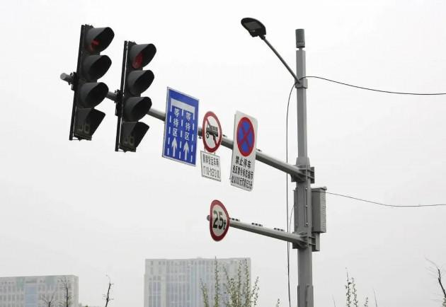 江苏省照明学会2.webp