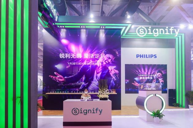 【新闻图片】昕诺飞亮相2021广州(国际)演艺设备、智能声光产品技术展览会(GETshow)