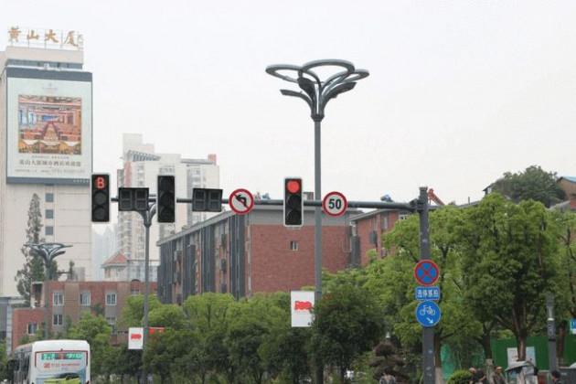 智慧灯杆建设技术标准 3