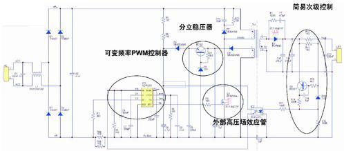 电路 电路图 电子 原理图 498_219